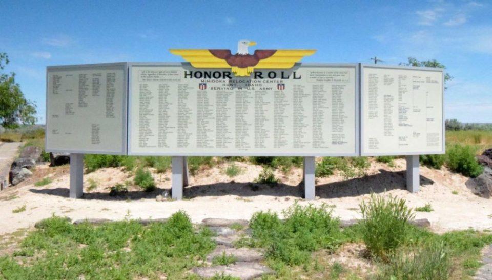Honor Roll Memorial