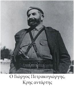 Cretan-partisan