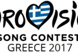 eurovision 17 greece