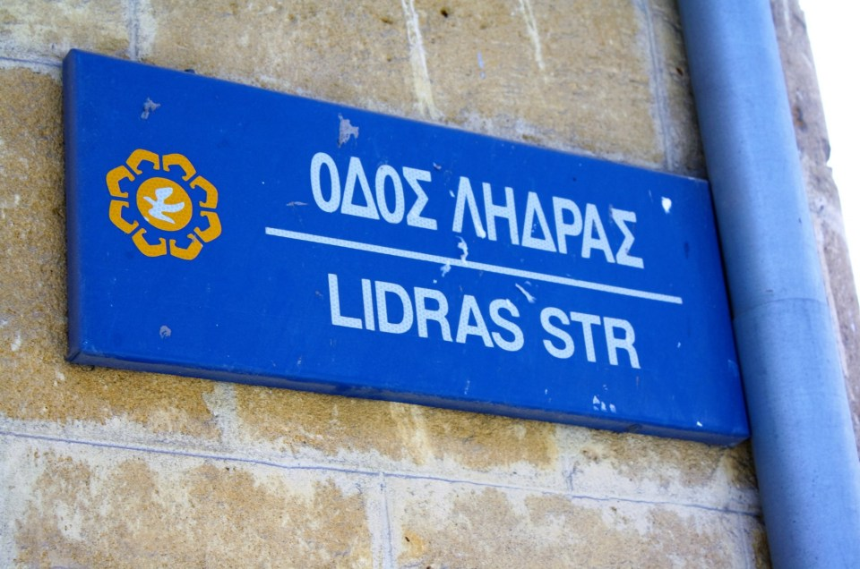 The Ledra Street Border Crossing In Cyprus