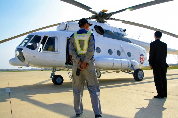 A Helicopter Flight In The Skies Of Pyongyang