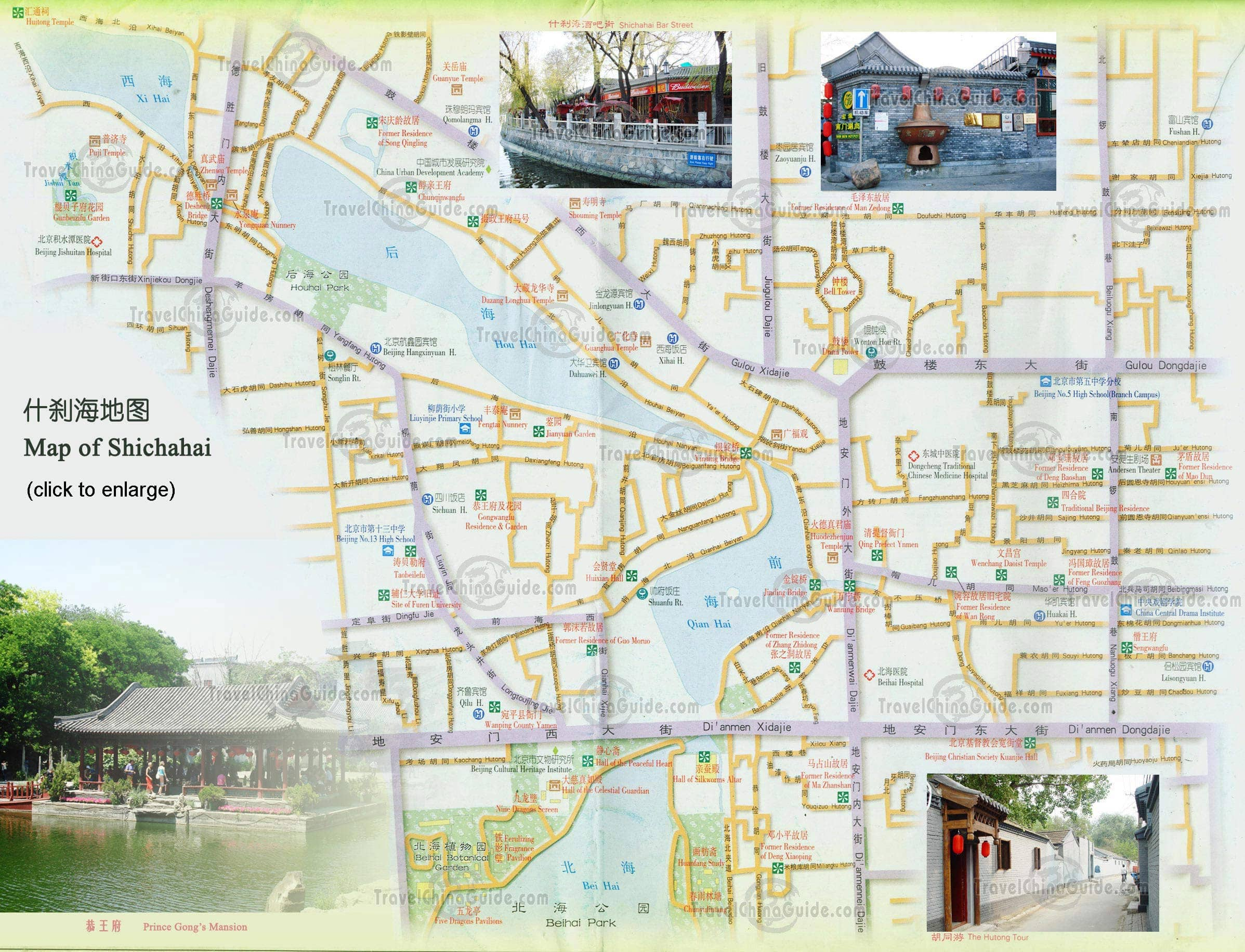 Beijing Maps  Attractions  Downtown   Districts  Streets Shichahai Map