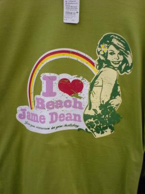 Engrish Tshirt - Jane Dean