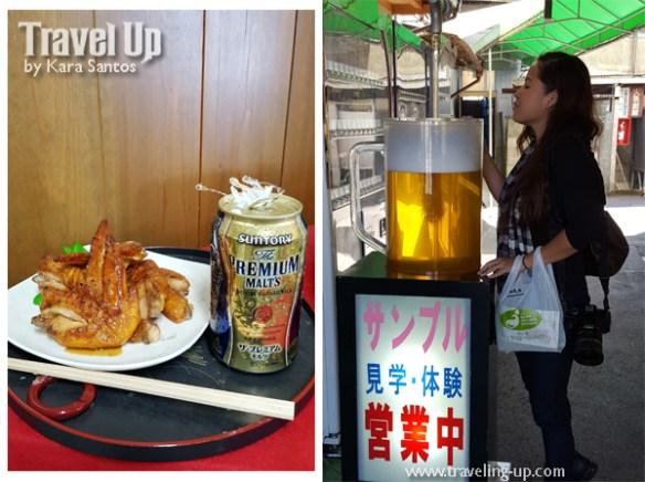 japan gujo suntory premium sample village beer
