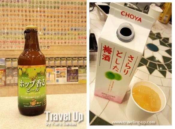 japan nagoya golden ale choya