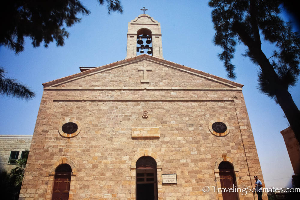 St. George Church, Madaba, Jordan.jpg