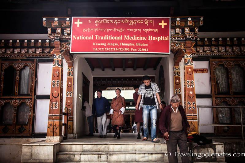Traditional Medicinal Hosptal, Thimphu, Bhutan.