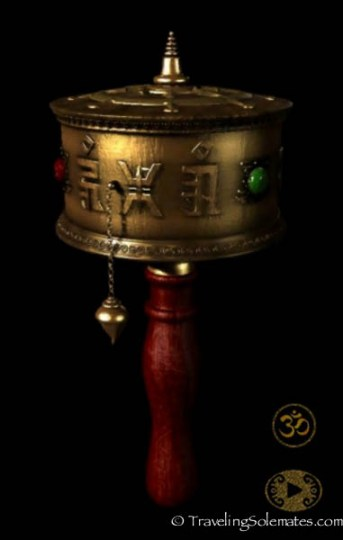 Prayer Wheel Iphone App