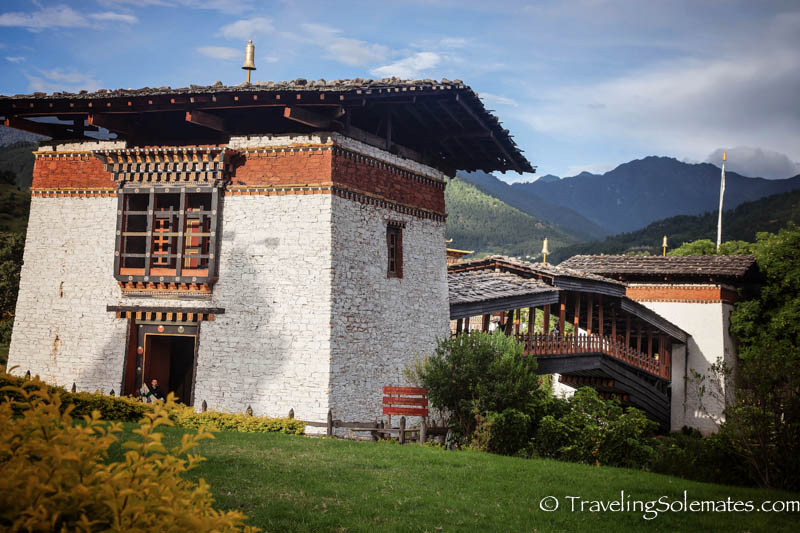 Punakha Dzong Bridge, Bhutan