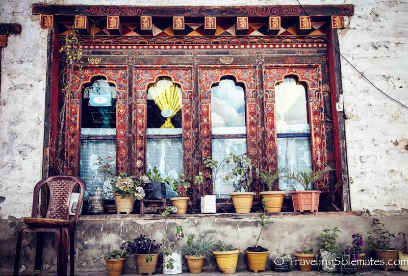 A house in the Town of Trongsa, Bhutan