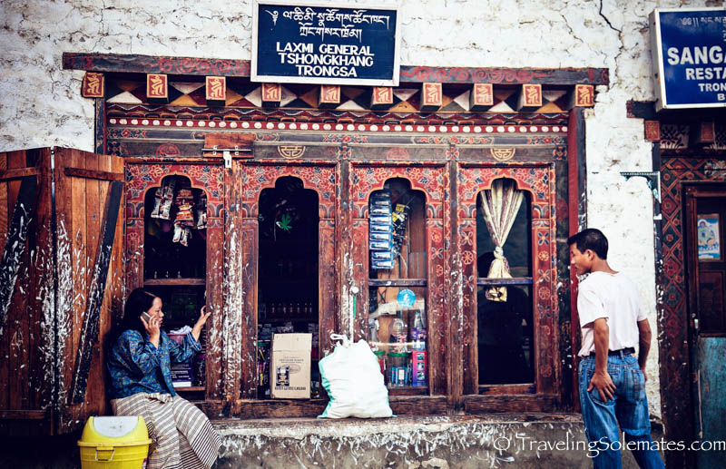 General Shop, Trongsa, Bhutan