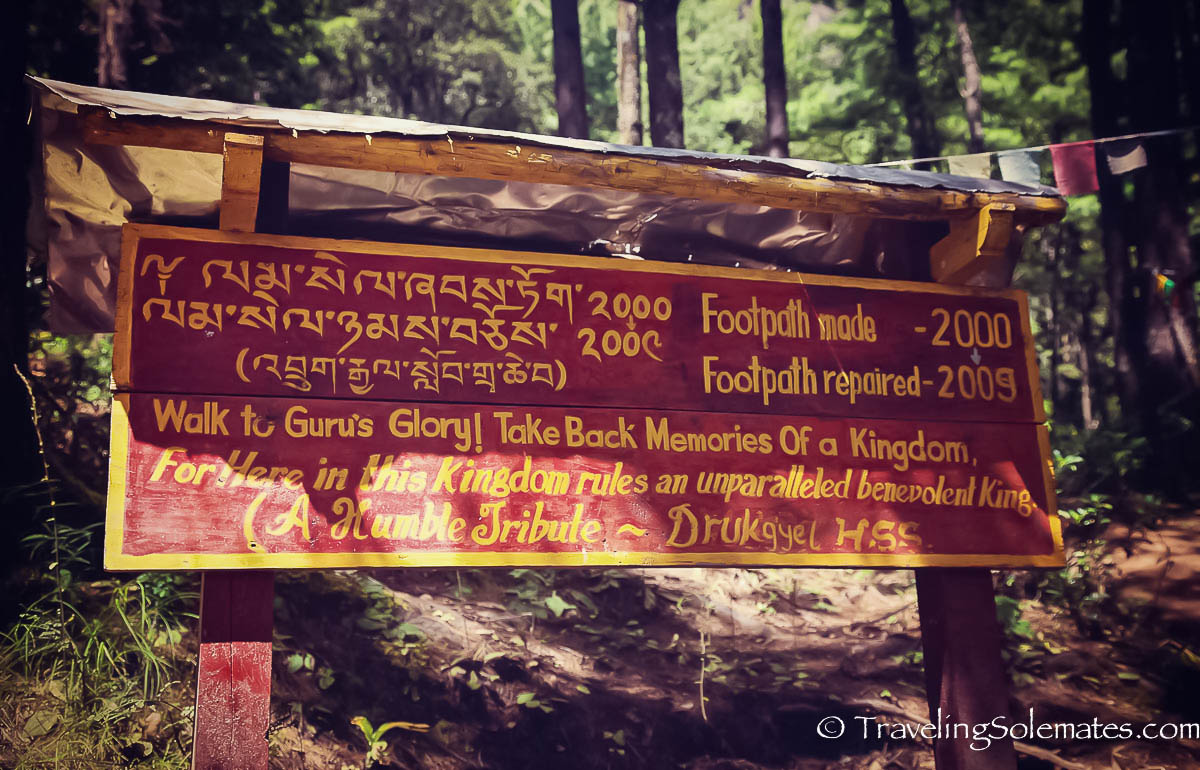 Signage on the Hiking Trail to Tiger's Nest Monastery, Paro, Bhutan