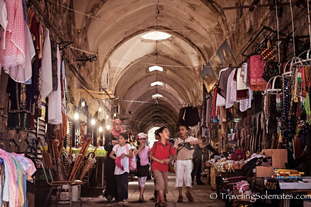 Muslim Quarter, Old City of Jerusalem, Israel
