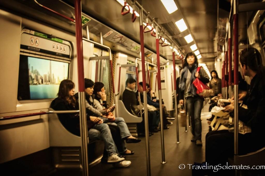 Hong Kong Subway:Metro