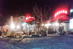 Bansko at night - Mehana restaurants