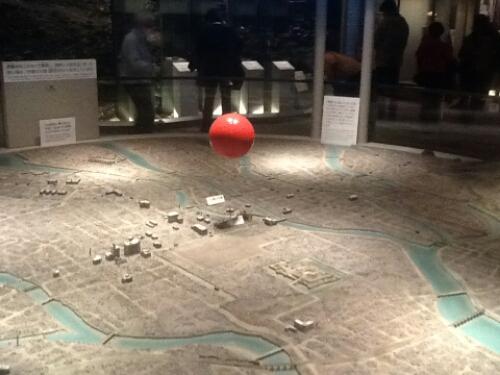 Genbaku (A-bomb) Dome