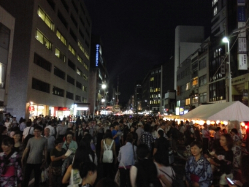 Gion Matsuri. Pictures from Japan