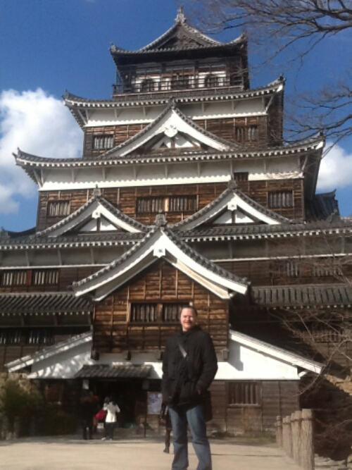 In front of Hiroshima Castle