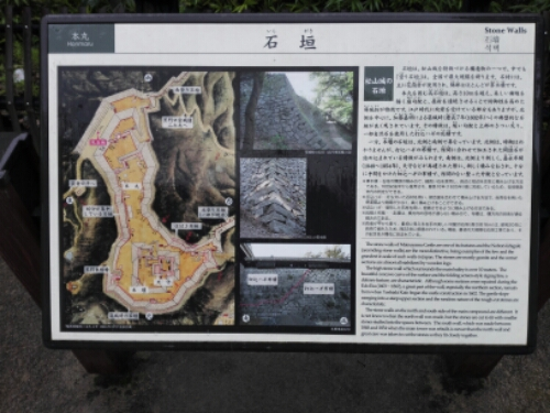 Map of Matsuyama Castle