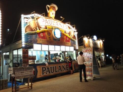 Paulaner at Himeji Oktoberfest