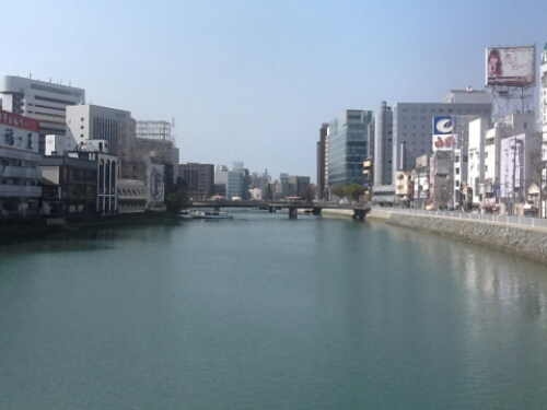 River running through Fukuoka
