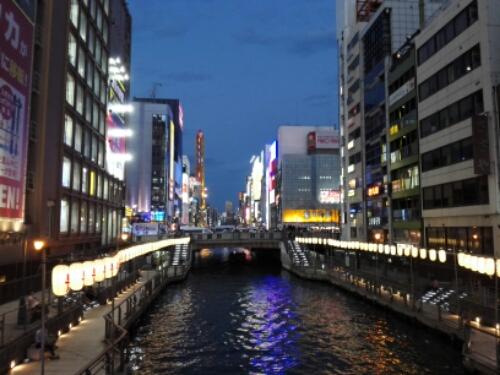 Minami in Osaka