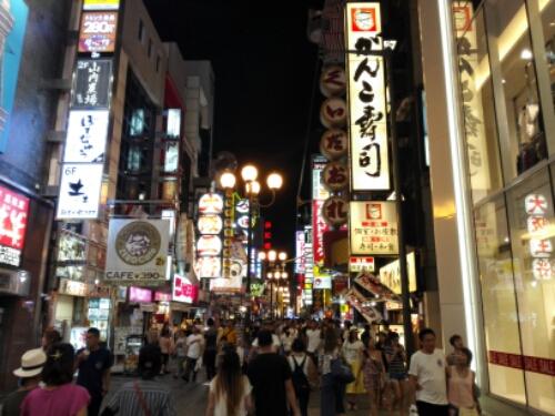 Dotombori Street, Osaka