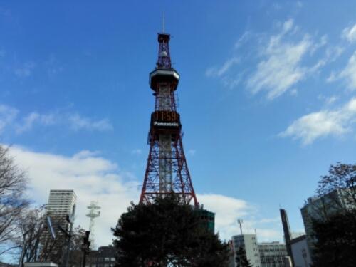Sapporo TV Tower sen from below