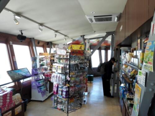 The Sapporo TV Tower souvenir store