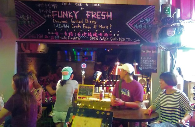 Funky Fresh Bar in Taipei