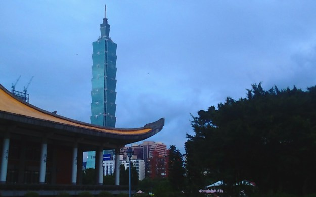 Taipei 101 in the distance
