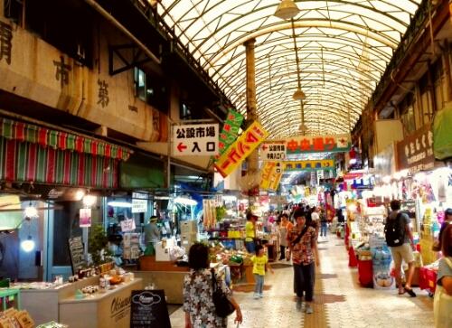 A public market in Naha, Okinawa, Japan.