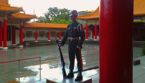 An honour guard at Martyrs' Shrine