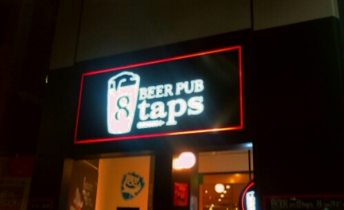 8 Taps Beer Pub in Jimbocho