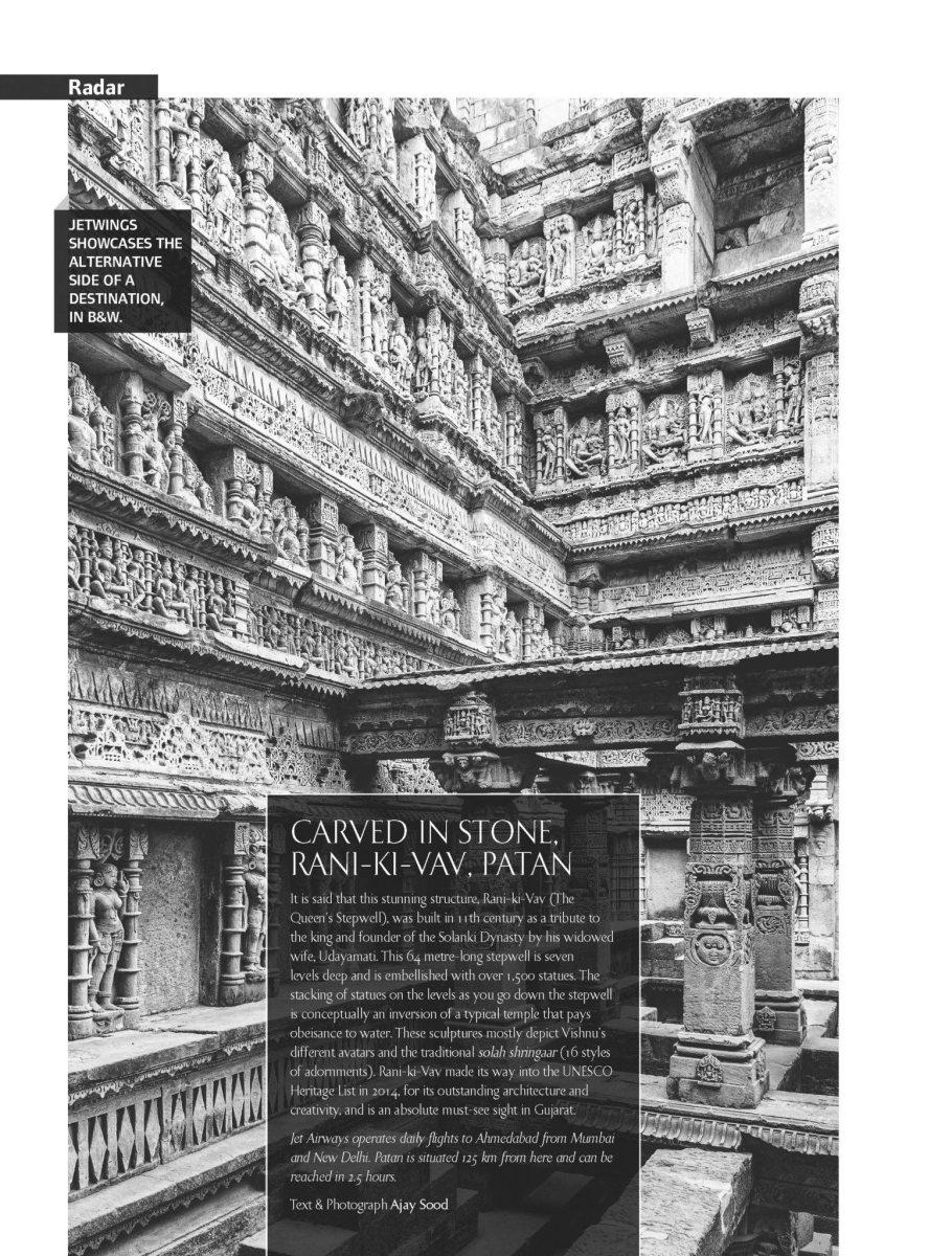Discover how it is carved in stone - Rani-ki-Vav, Patan