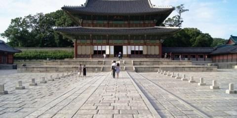 Changdeokgung Palace Complex