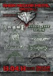 Flyer des Rhein Neckar Metal Festival