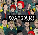 Waltari_Album_Cover_You-Are-Waltari