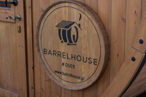 barell house3