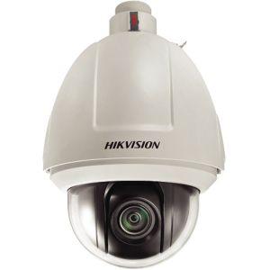 Hikvision Ds-2df5286-a Bangladesh