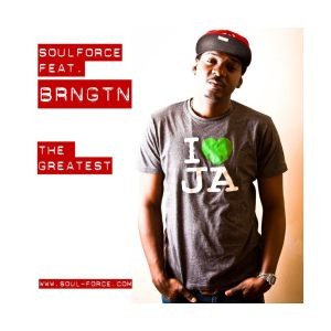 BRNGTN 300x300 BRNGTN   NY HipHop meets jamaican music (Free Downloads)