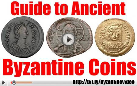 Guide to Ancient Byzantine Coins