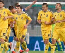 Video: Ukraine vs Latvia