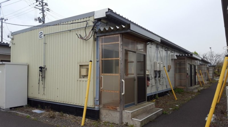 Public temporary trailer housing in Iwanuma, Japan. Relocating in groups, rather than individually, increased informal socializing and social participation among older survivors of the 2011 Great East Japan Earthquake and Tsunami. Credit: Dr. Jun Aida