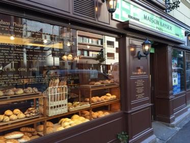 メゾンカイザー 高輪本店で 美味しいパンをどっさり買ってきて冷凍したよ♪