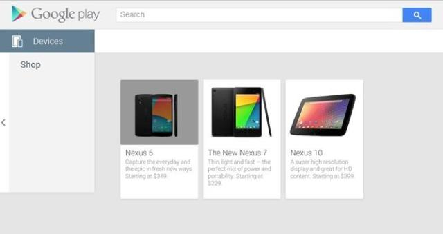 Nexus 5 play store