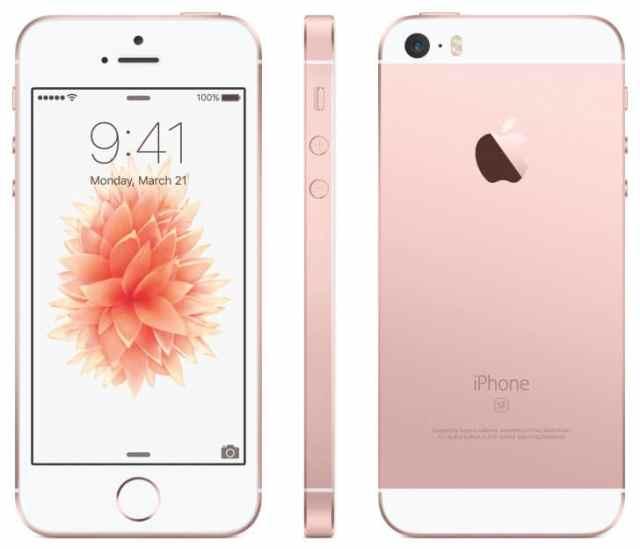 iPhone SE Gold Rose