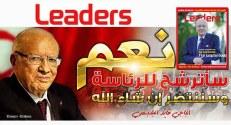 En exclusivité sur Leaders : déterminé et confiant, Béji Caïd Essebsi se déclare candidat à la Présidence de la République