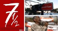 Tunisie (Cinéma) :  7½, la vertigineuse rétrovision de Nejib Belkadhi, en salles à partir du 1er octobre