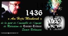 1436 : Am Hejri Moubarek